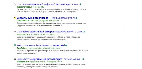 Изображение - Как писать статью vydelenie-klyuchevoj-frazy-v-zagolovke-i-opisanii-600x294