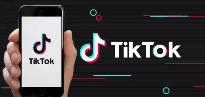 Как смотреть Тик Ток видео бесплатно без регистрации и без скачивания онлайн на любом компьютере или смартфоне
