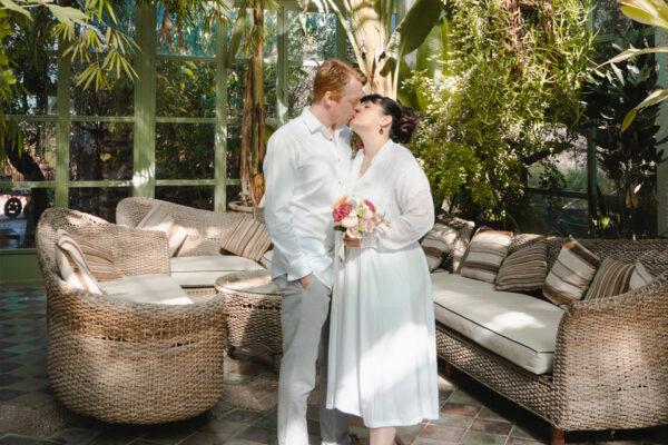 Идея бизнеса - Свадебный дом
